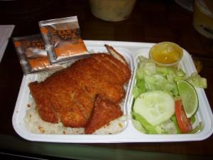 Chicken katsu with prepackaged katsu sauce and a side salad with ginger dressing