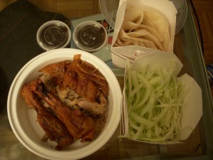 Deep fried and dried out peking duck