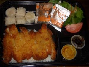 Chicken katsu, shrimp shumai, green salad with ginger dressing
