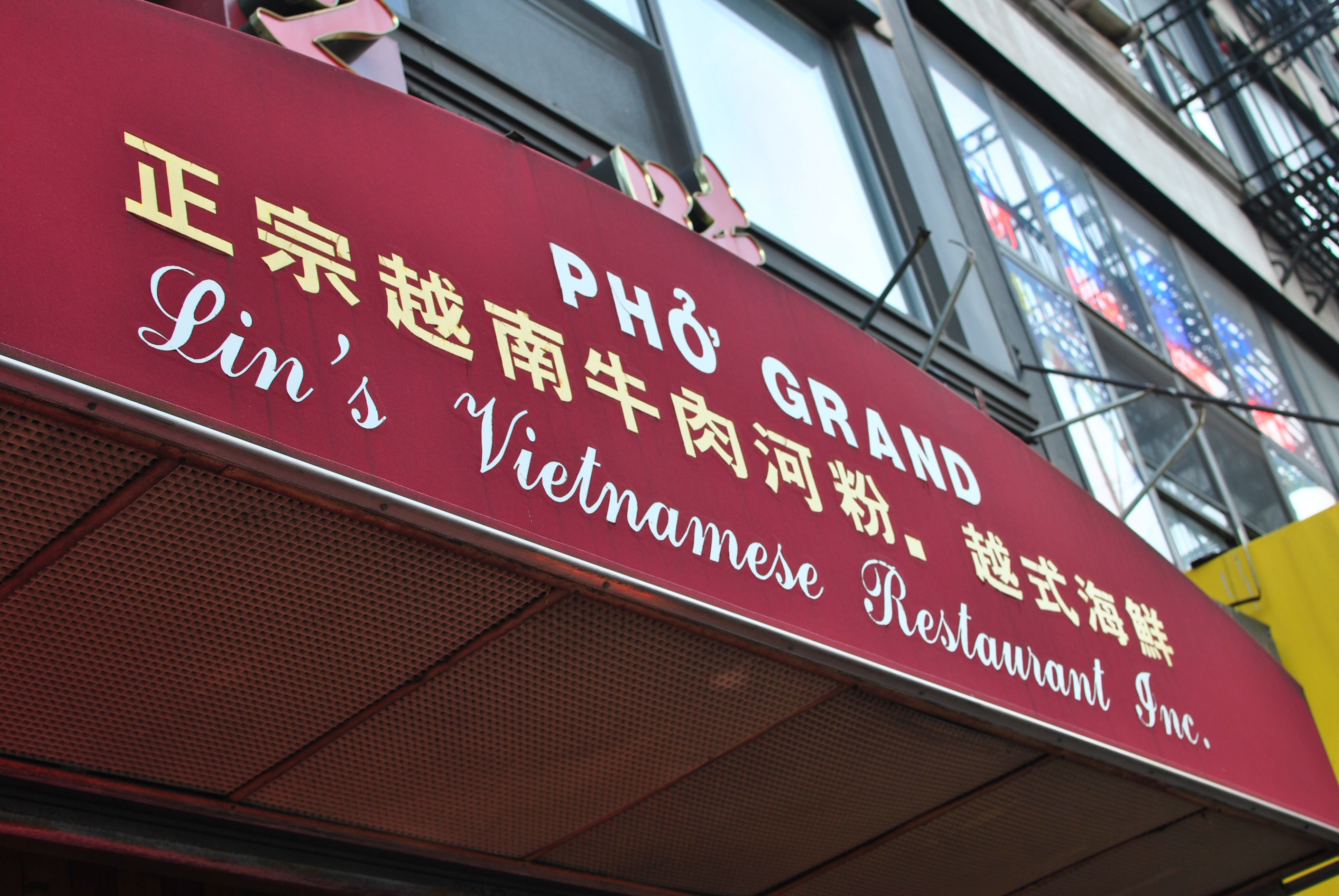 Pho Grand « Two Fat Bellies